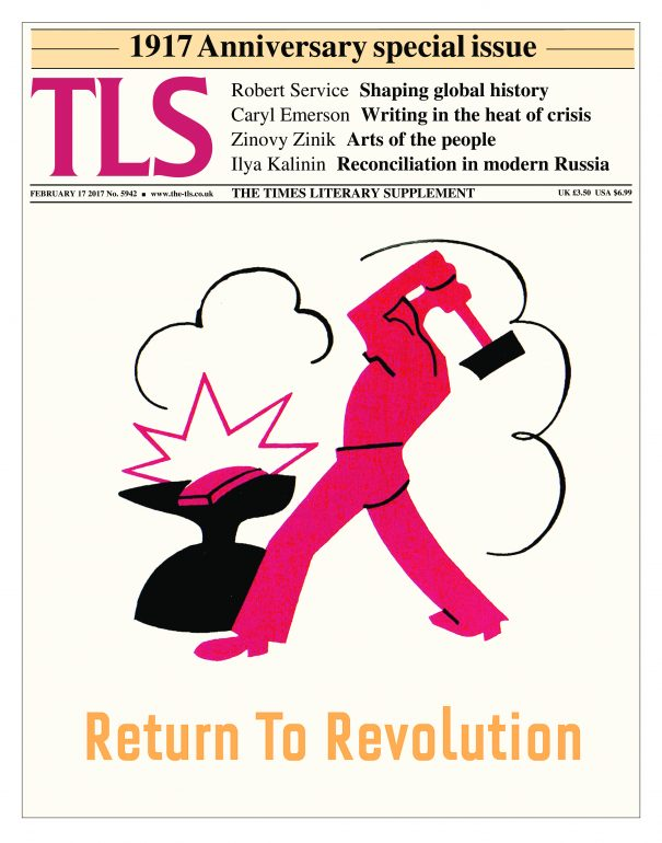 Cover of the Times Literary Supplement's 1917 Anniversary special issue.