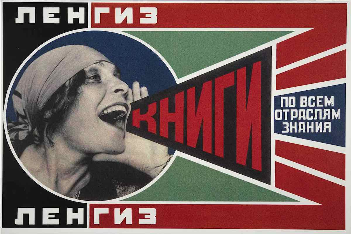 Fig 2: Aleksandr Rodchenko, Lengiz. Books on all the branches of knowledge, advertising poster for the Leningrad Department of Gosizdat (State Publishing House) (1924)