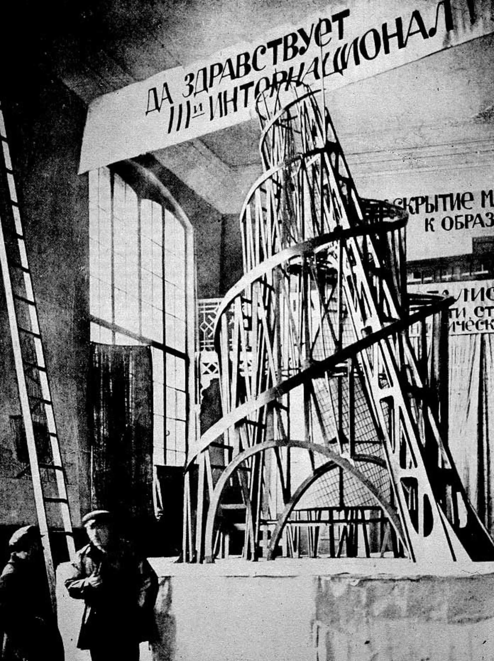 Fig 5. Vladimir Tatlin, a model of his Monument to the Third International, Moscow (1920)